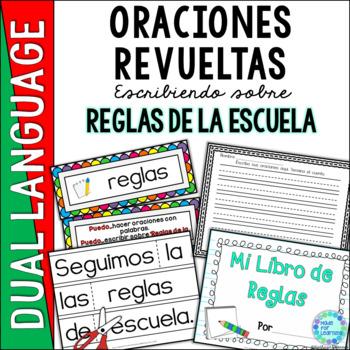 Spanish Scrambled Sentences REGLAS Rules