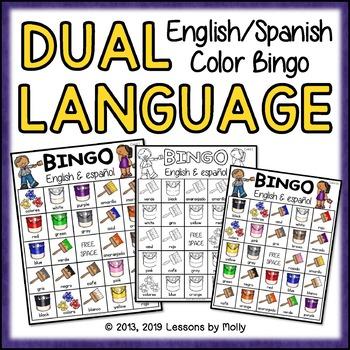 dual language english language learners spanish english co