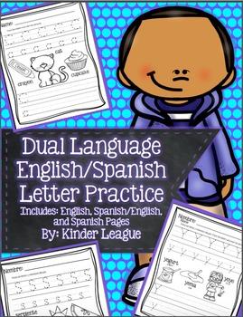 Dual Language Letter Practice by Kinder League