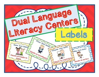 Dual Language Literacy Centers Labels