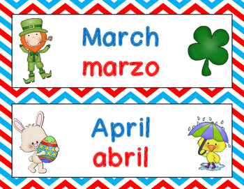 Dual Language Months of the Year