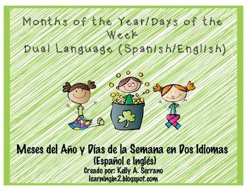 Dual Language Calendar Cards ( Spanish and English )