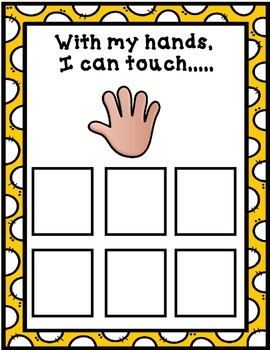 Dual Language My 5 Senses Picture Sorting Center
