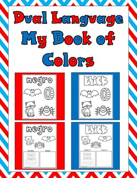 Dual Language My Book of Colors by Bilingual Teacher World | TpT