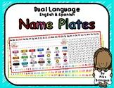Dual Language Name Plates in English & Spanish
