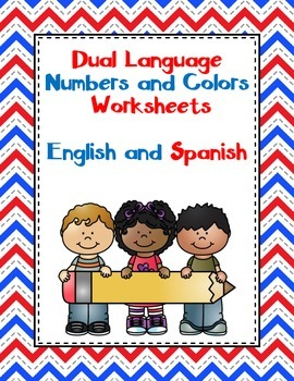 Dual Language Numbers and Colors Worksheets:  Both English