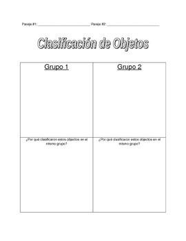 Dual Language - Object Classification Worksheet SPANISH