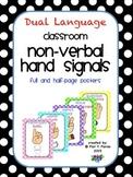 Dual Language Pastel Colored Polka Dot Nonverbal Hand Signals Posters