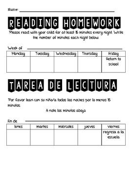 Dual Language Reading Log