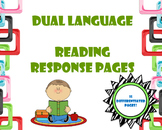 Dual Language Reading Response Pages