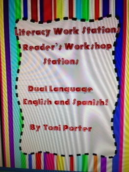 Dual Language Reading Workshop Literacy Stations