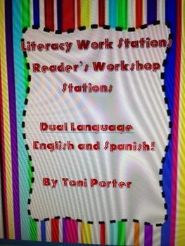 Dual Language Reading Workshop Literacy Stations