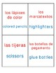 Dual Language [Red/Blue] Supply Labels - Intermediate Grades