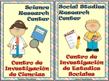 Dual Language Research Center Signs