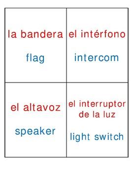 Dual Language Room Labels - Intermediate Grades