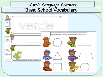 Spanish Dual Language  Beginner Level Work/Academic Assessment ELL Newcomers Too