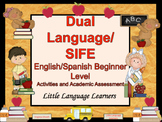 Spanish Dual Language  Beginner Level Work/Academic Assess