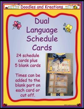 Dual Language Schedule Cards