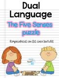 Dual Language - Science - Five senses - Spanish