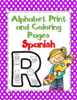 Dual Language:  Spanish Beginning Sound ABC Print and Colo