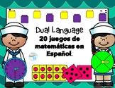 Dual Language Spanish Math Centers - Spanish