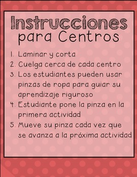 Dual Language Spanish Rigorous Centers & Rubrics {First Grade}