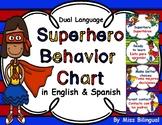 Dual Language Superhero Behavior Chart in English & Spanish