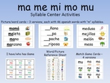 Dual Language Syllable Centers - ma me mi mo mu/ Spanish silabas