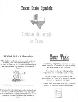 Dual Language - Texas State Symbol Cards and BILINGUAL RESEARCH CENTER Task