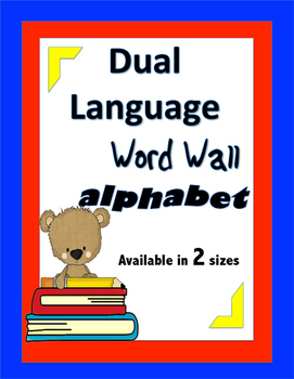 Dual Language Word Wall Alphabet English and Spanish -Framed!