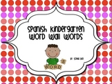 Spanish Kindergarten Word Wall Cards (Texas Edition)