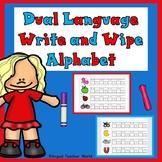Dual Language Write and Wipe Alphabet Mats