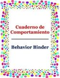 Dual Language behavior binder/cuaderno de comportamiento