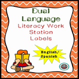 English/Spanish Literacy Center Labels