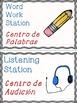 English/Spanish Literacy Center Labels