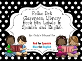 Dual Red and Blue Classroom Library Bin Labels with Matching Book Labels