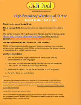 Dual Second (SET 2) High Frequency Words Center