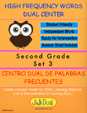 Dual Second (SET 3) High Frequency Words Center