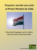 Dual language Spanish/Eng World History/ELA writing project: Education in India