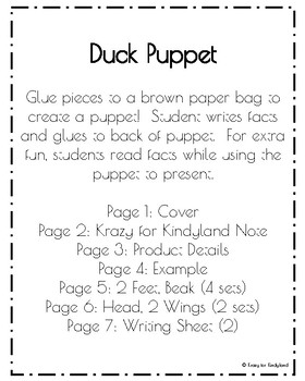 Duck Craft: Puppet (Farm Animal Research, Spring, Autumn)