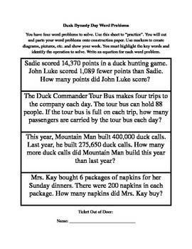 Duck Dynasty Review Word Problems Activity & Exit Ticket