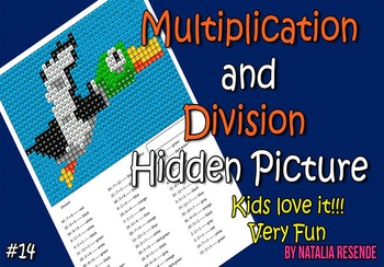 Duck (FREE) - Multiplication Mystery Picture - Fun Math
