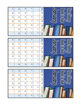 Due Date Bookmarks 2018-2019 School Year