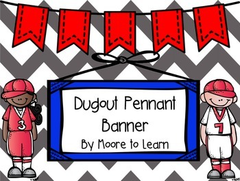 Dugout Pennant Banner Decoration