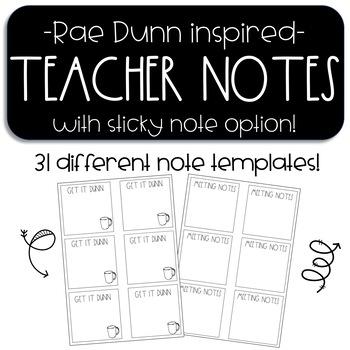 Dunn Inspired Farmhouse Note Templates (post it or regular paper!) for Teachers
