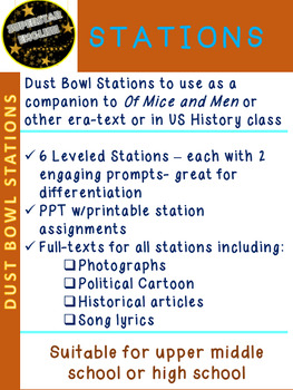 Dust Bowl Stations 6 Stops 12 Assignments English History -Middle or High School