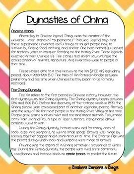 Dynasties of China Socratic Seminar Lesson Plan Pack