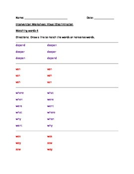 Dyslexia Intervention: 3rd Edition of Visual Discrimination Worksheets (6pgs)