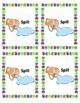 Dyslexia Intervention: Short U SPILL! Game (Gr. 1-3, 9 pgs.)