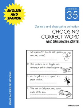 Dyslexia and Dysgraphia Collection: Choosing the Correct Word - Manuscript